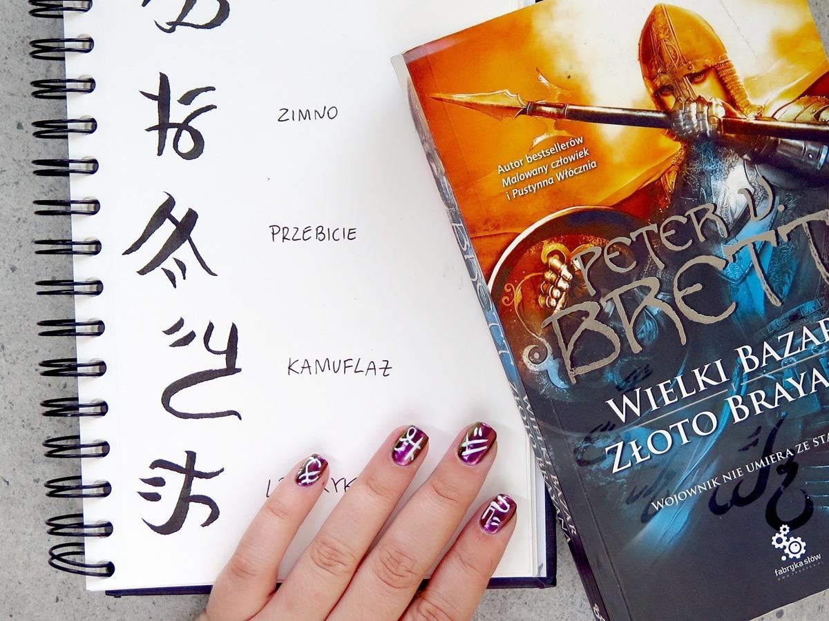 runy znaki runiczne wzory zdobienie paznokci kaligrafia szkicownik